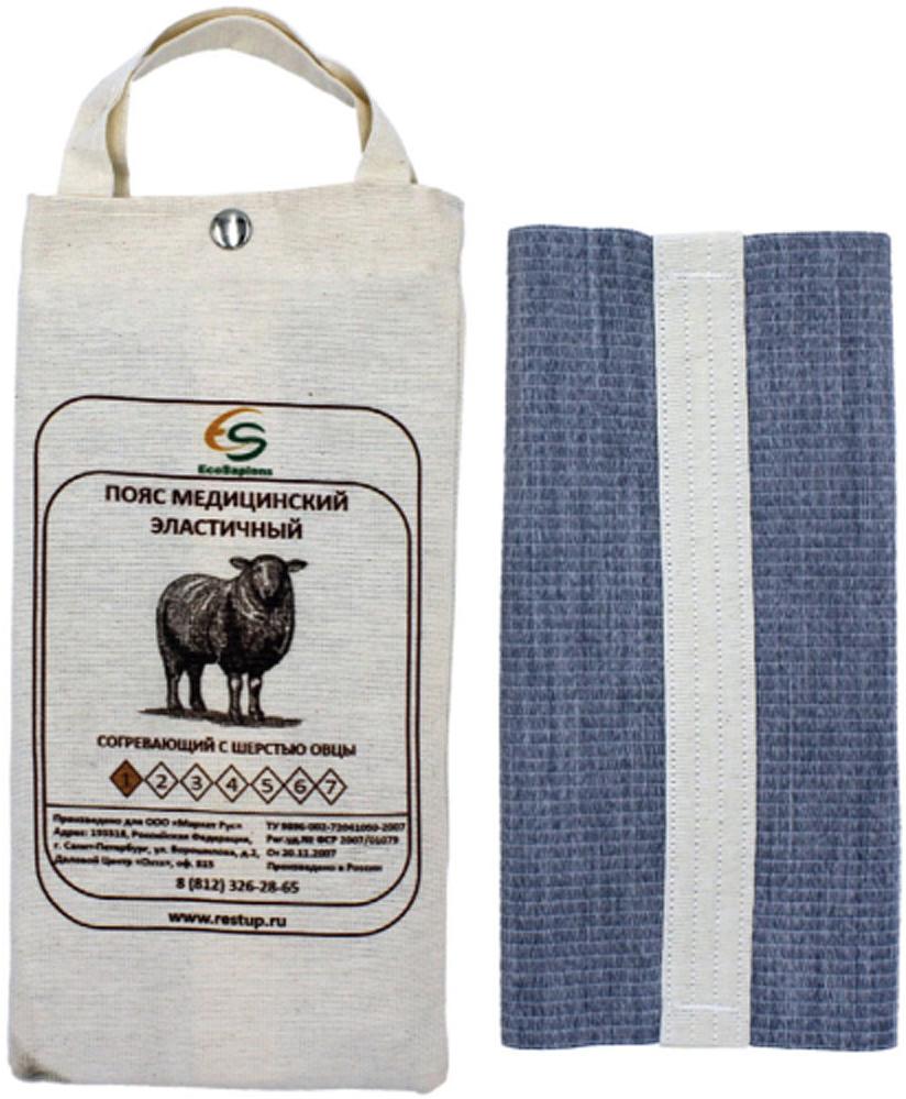 EcoSapiens Пояс медицинский эластичный согревающий, с шерстью овцы №1, размер XS (42/44)ES-SH1Создает оптимальный тепловой баланс, что усиливает кровообращение и ускоряет восстановление тканей.