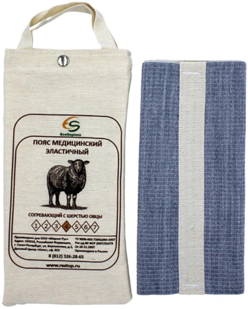 EcoSapiens Пояс медицинский эластичный согревающий с шерстью овцы №4, размер L (48/50)ES-SH4Создает оптимальный тепловой баланс, что усиливает кровообращение и ускоряет восстановление тканей.