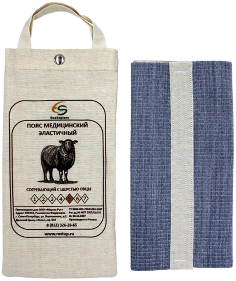 EcoSapiens Пояс медицинский эластичный согревающий с шерстью овцы №5, размер XL (50/52)ES-SH5Создает оптимальный тепловой баланс, что усиливает кровообращение и ускоряет восстановление тканей.