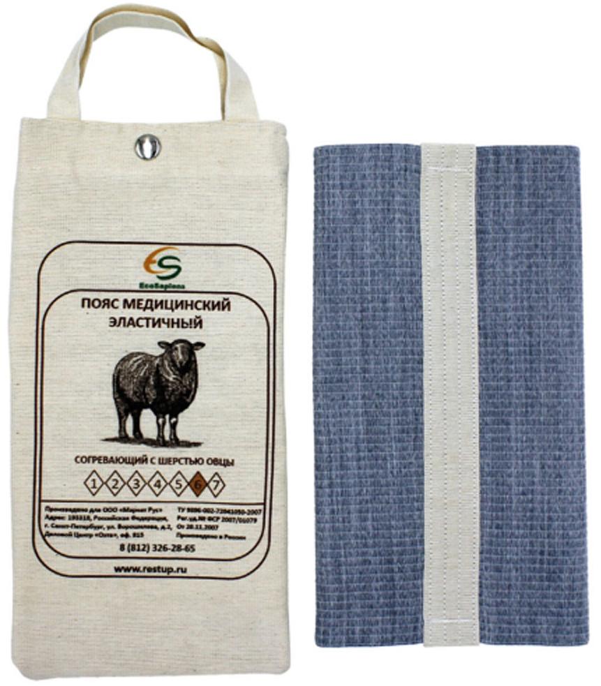 EcoSapiens Пояс медицинский эластичный согревающий с шерстью овцы №6, размер XXL (52/54) ecosapiens