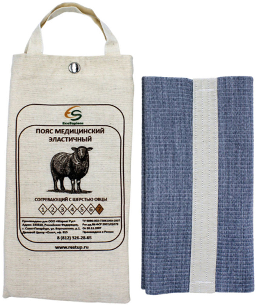 EcoSapiens Пояс медицинский эластичный согревающий, с шерстью овцы №7, размер XXXL (54/56)ES-SH7Создает оптимальный тепловой баланс, что усиливает кровообращение и ускоряет восстановление тканей.