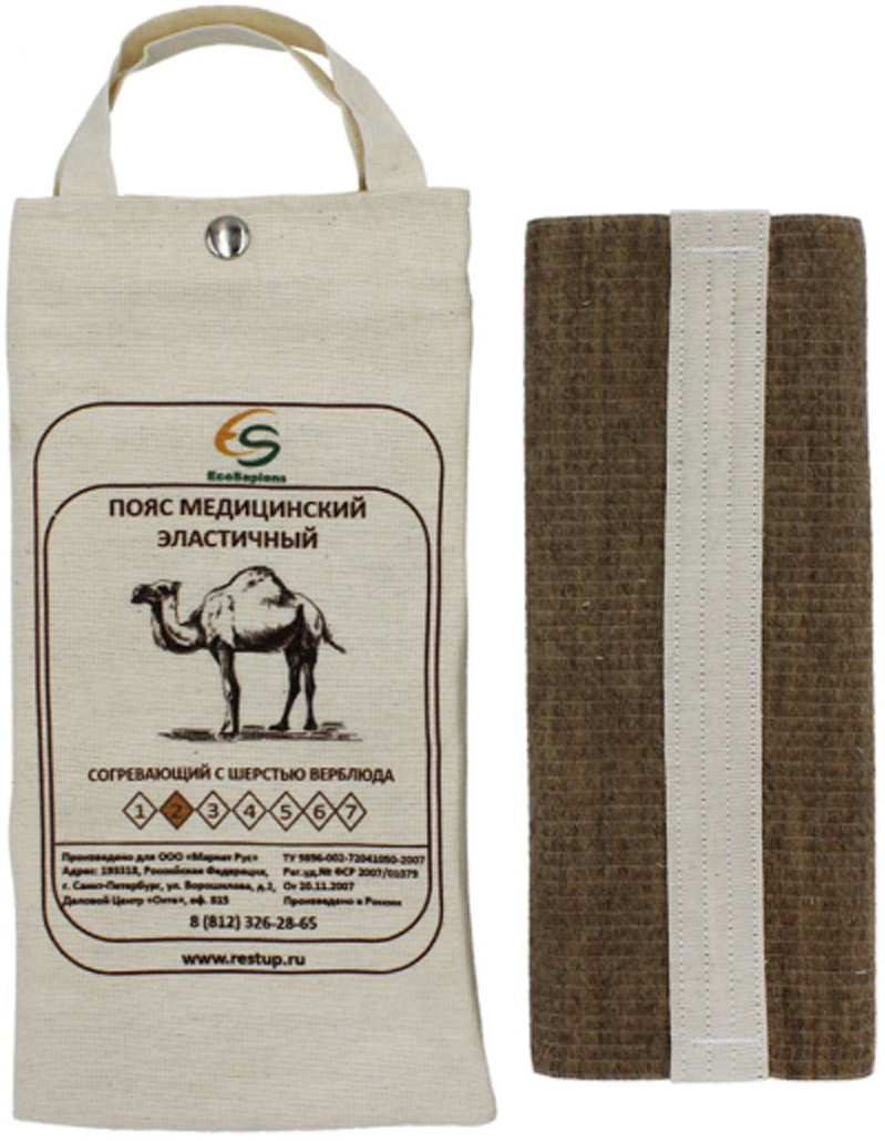 EcoSapiens Пояс медицинский эластичный согревающий, с шерстью верблюда №2, размер S (44/46) - Ортопедические товары