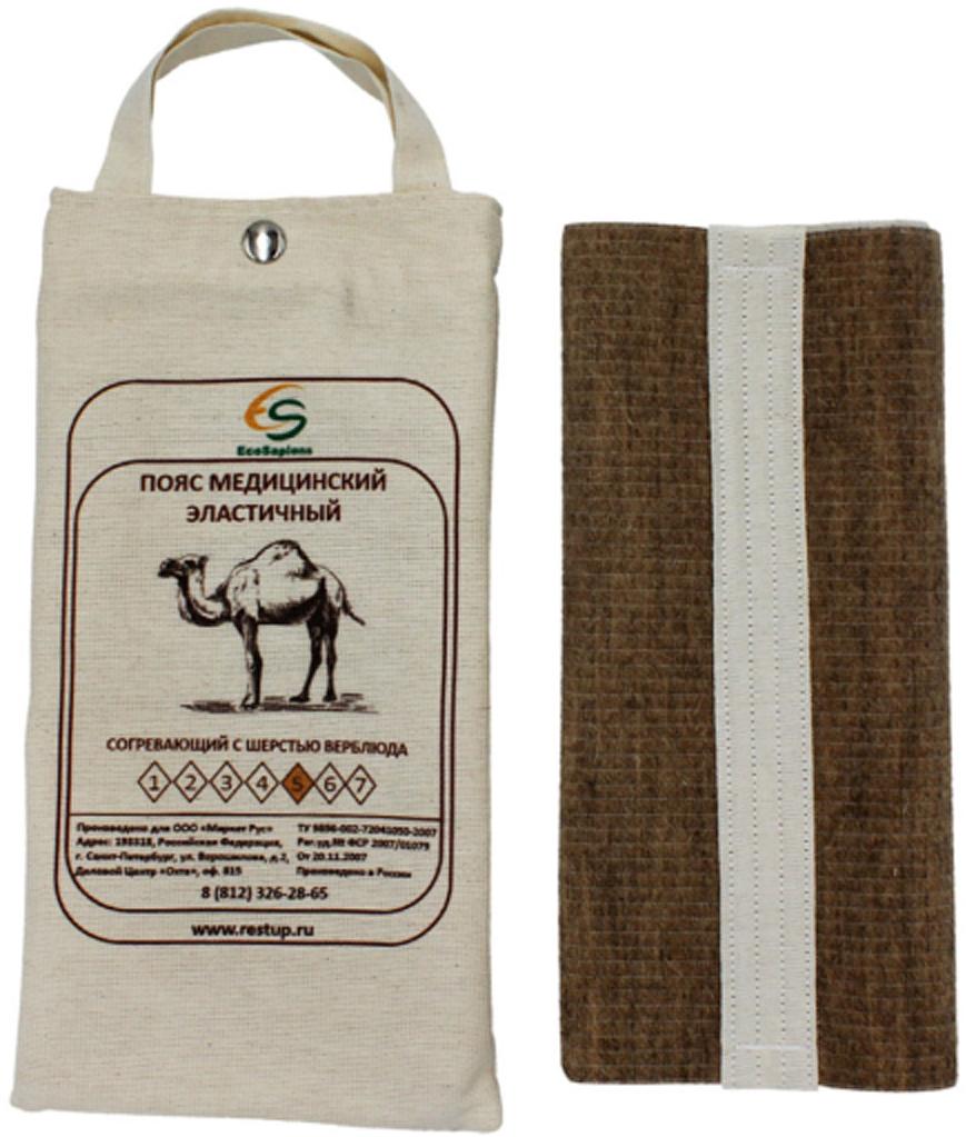 EcoSapiens Пояс медицинский эластичный согревающий с шерстью верблюда №5, размер XL (50/52)ES-CA5Создает оптимальный тепловой баланс, что усиливает кровообращение и ускоряет восстановление тканей.