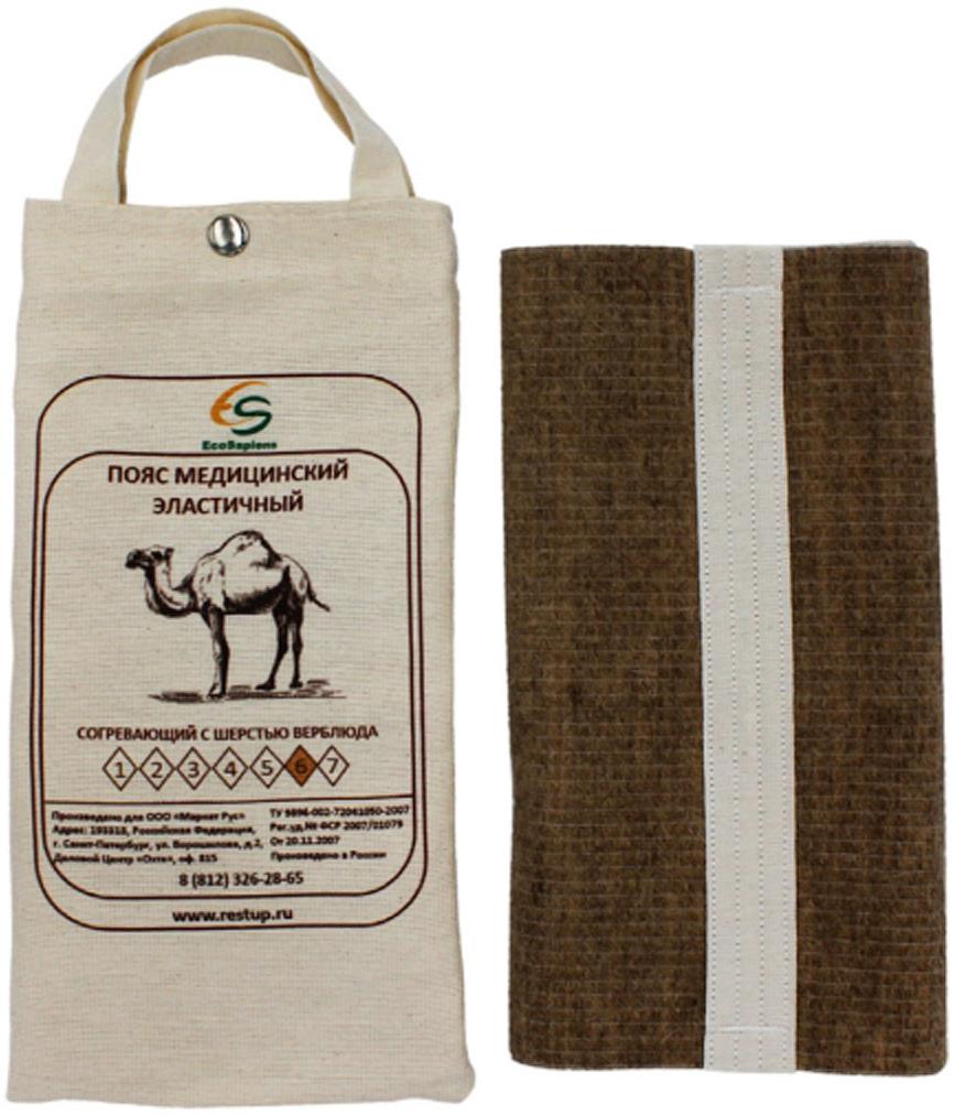 EcoSapiens Пояс медицинский эластичный согревающий с шерстью верблюда №6, размер XXL (52/54)