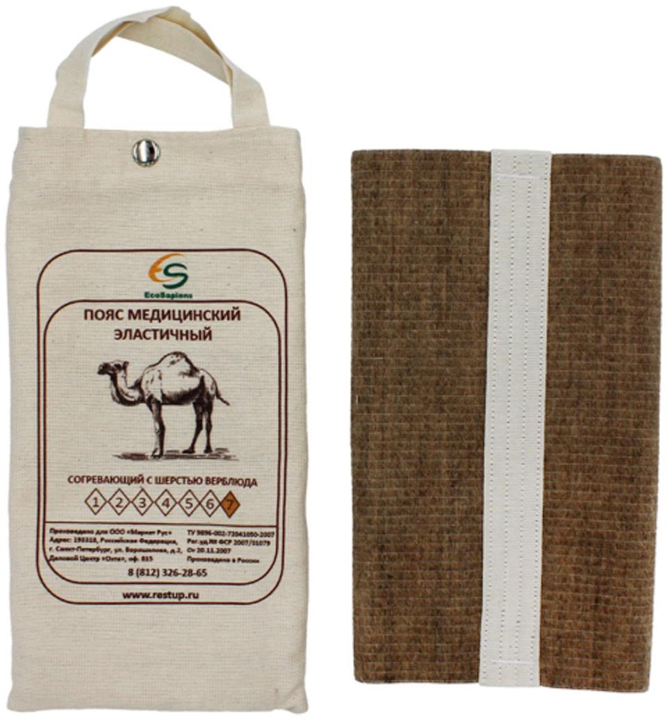 EcoSapiens Пояс медицинский эластичный согревающий, с шерстью верблюда №7, размер XXXL (54/56) ecosapiens