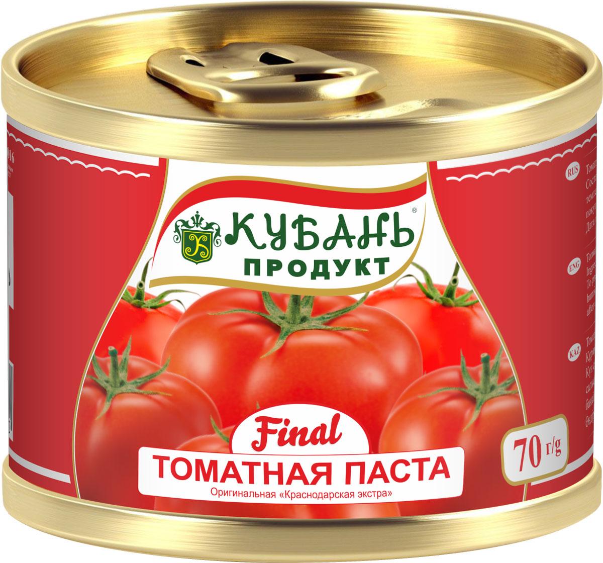 Кубань Продукт паста томатная, 70 г nutrifree biscotti con frutti rossi печенье вегетарианское с ягодами 250 г