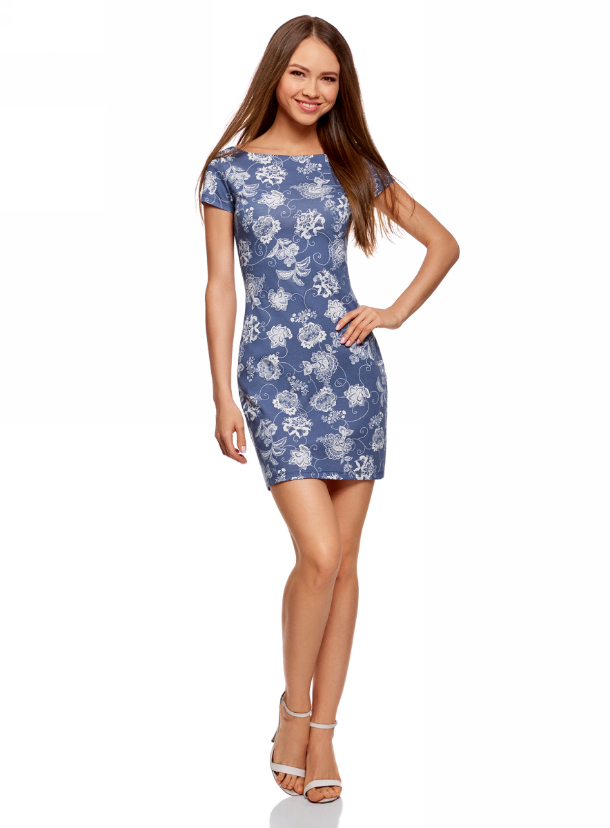 Платье oodji Ultra, цвет: темно-синий, белый. 14001117-1B/16564/7912E. Размер XXS (40)14001117-1B/16564/7912EТрикотажное платье oodji изготовлено из качественного смесового материала. Облегающая модель выполнена с короткими рукавами и вырезом-лодочкой.