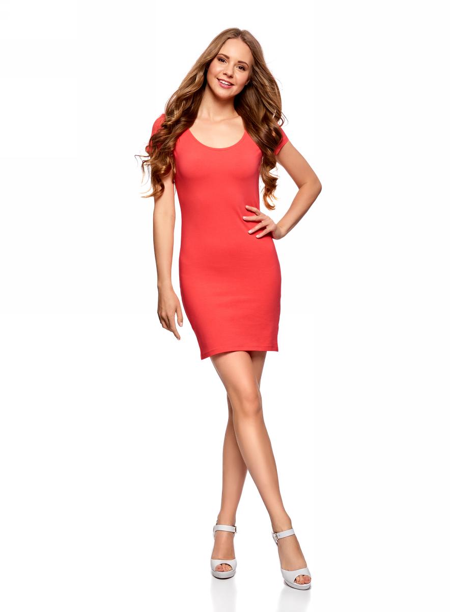 Платье oodji Ultra, цвет: ярко-розовый, 2 шт. 14001182T2/47420/4D00N. Размер S (44) платье oodji collection цвет голубой белый горох 24001082 2 47420 7010d размер l 48