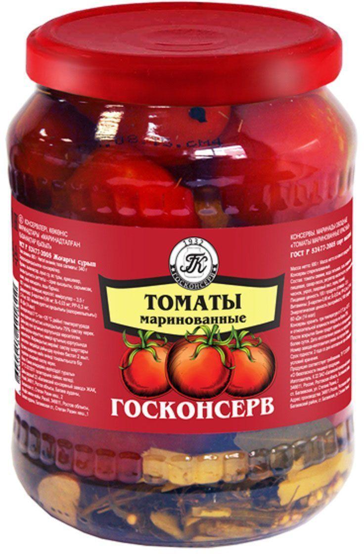 Госконсерв томаты маринованные, 720 мл огородников томаты маринованные 680 г