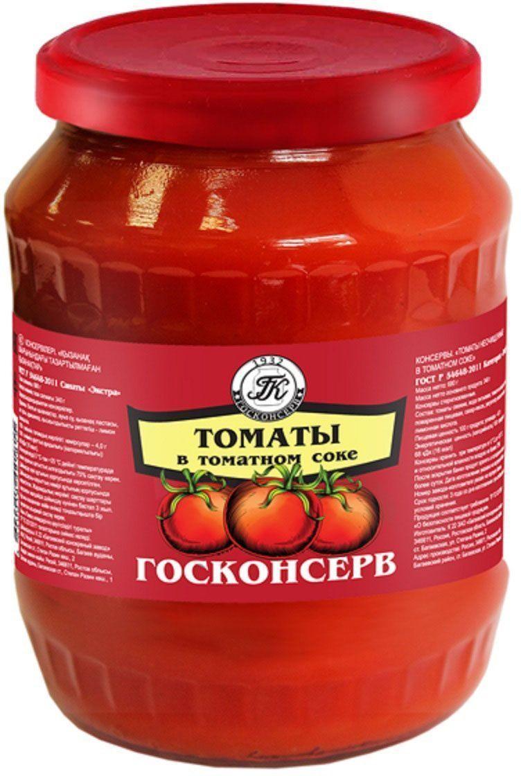 Госконсерв томаты в собственном соку, 720 мл