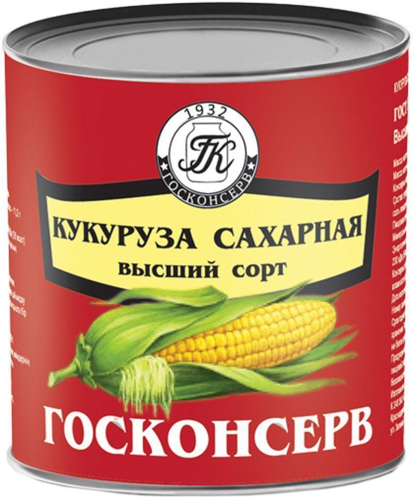 Госконсерв кукуруза десертная, 425 г4640018421126Консервированная (десертная) кукуруза уже давно завоевала популярность в качестве ингредиента для салатов.