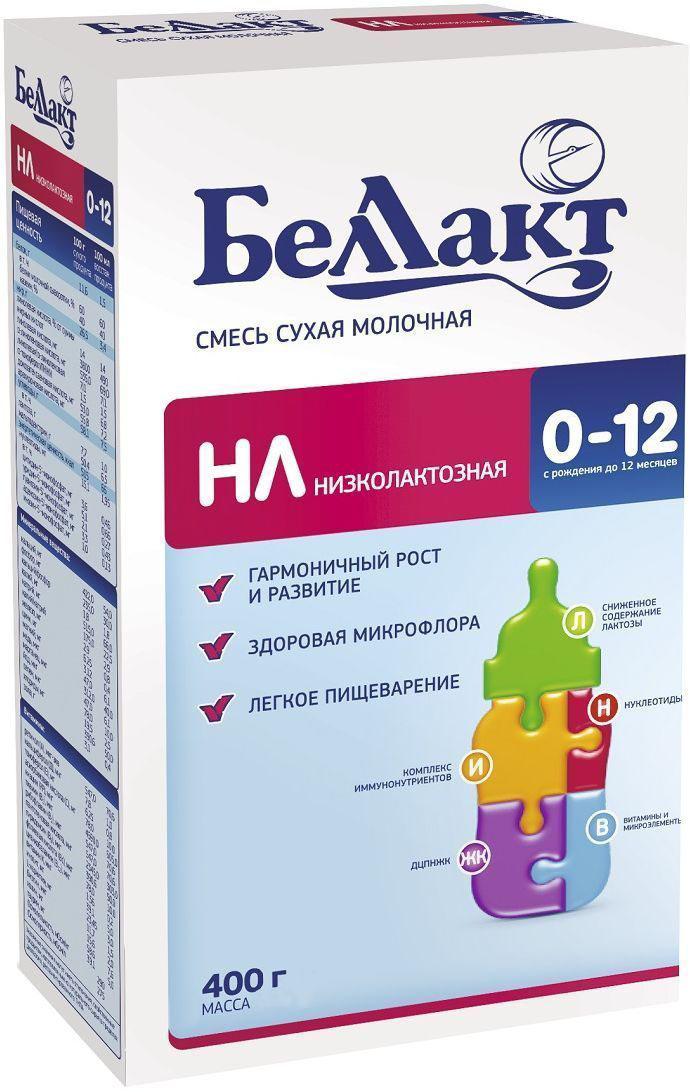 Беллакт НЛ смесь молочная сухая низколактозная с рождения, 400 г беллакт км 1 смесь кисломолочная сухая с рождения 400 г
