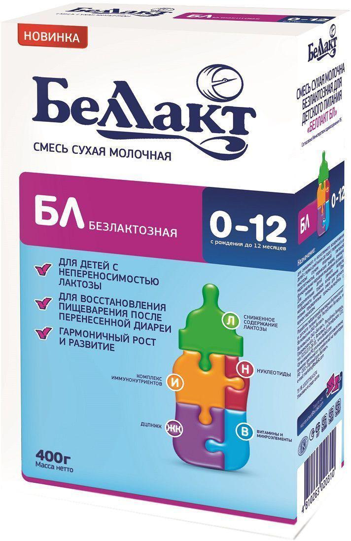 Беллакт БЛ смесь молочная сухая безлактозная с рождения, 400 г2617Смесь для вскармливания детей с первичной и вторичной лактазной недостаточностью, перенесших диарею, имеющих функциональные нарушения пищеварения (колики).