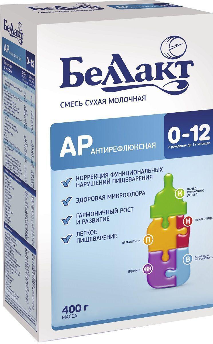 Беллакт АР смесь молочная сухая антирефлюксная с рождения, 400 г