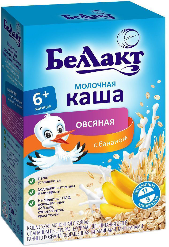 Беллакт каша молочная овсяная с бананом, 250 г kinder mini mix подарочный набор 106 5 г