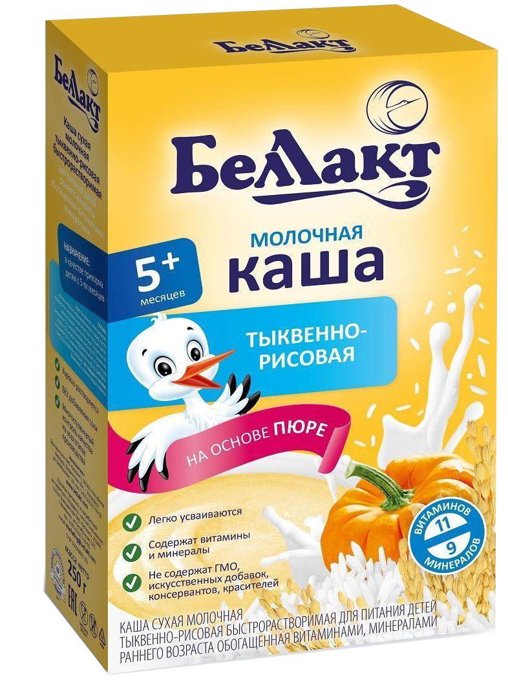 Беллакт каша молочная рисовая с тыквой, 250 г2717Тыква богата солями калия, содержит такие микроэлементы, как медь и фтор. Из витаминов она больше всех бахчевых культур содержит каротина, витаминов РР и группы В.Рисовая крупа источник углеводов, калия, кальция и витаминов, необходимых для всех видов обмена веществ. Витамины, макро- и микроэлементы, необходимые для гармоничного роста и развития ребенка:железо участвует в процессе кроветворениякальций является структурным элементом костного скелета и тканей зубов, необходим для нормальной деятельности нервно - мышечного аппарата и центральной нервной системыйод влияет на умственное развитие, нормализует обмен веществ, регулирует нервно - мышечную функцию витамины А, С, Е регулируют обмен веществ, обеспечивают нормальную деятельность нервной, сердечно - сосудистой и пищеварительной системПищевая ценность в 100 г продукта:Углеводы, г - 21.2Белок, г - 4.2Жир, г - 3.5