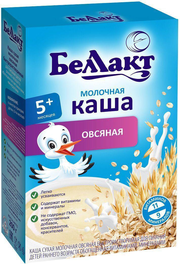Беллакт каша молочная овсяная, 200 г bebi премиум каша овсяная молочная с 5 месяцев 250 г