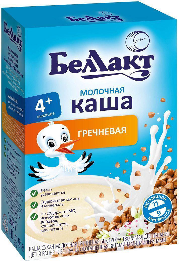 Беллакт каша молочная гречневая, 200 г2901Каша молочная гречневая сухая быстрорастворимая для питания детей с 4 месяцев. Каша состоит из одного злака и подходит для начала введения прикорма. Гречневая крупа содержит много белков, клетчатку, способствующую нормальной работе ЖКТ, витамины и полезные минералы. В составе продукта нет глютена и соли. Каши Беллакт хорошо растворяются и легко усваиваются.Детская молочная каша:Содержит 11 витаминов и 9 минераловБез добавления солиНе содержит ГМО, искусственных добавок, консервантов, красителейМногоступенчатый контроль качества на всех этапах производстваГречневая крупа содержит много углеводов, витаминов В1, В2, В6, РР, минеральных веществ: железа, благодаря чему эффективно повышает уровень гемоглобина крови; магния, нормализующего обменные процессы в нервной системе ребенка; фосфора и кальция, необходимых для развития костной системы и нервной ткани.Витамины, макро- и микроэлементы необходимые для гармоничного роста и развития ребенка: железо – участвует в процессе кроветворения;кальций – является структурным элементом костного скелета и тканей зубов, необходим для нормальной деятельности нервно-мышечного аппарата и центральной нервной системы;йод – влияет на умственное развитие, нормализует обмен веществ, регулирует нервно-мышечную функцию;цинк – микроэлемент, который входит в состав более чем ста ферментов, участвующих в различных обменных процессах, улучшает пищеварение;витамины А, С, Е – регулируют обмен веществ, обеспечивают нормальную деятельность нервной, сердечно - сосудистой и пищеварительной систем;витамин Д3 необходим для роста и правильного развития костей и зубов, способствует всасыванию кальция, препятствует развитию рахита.