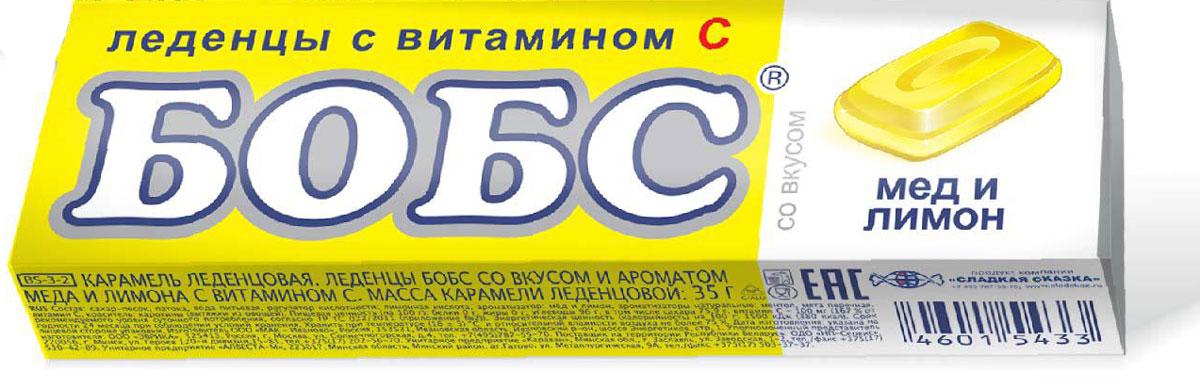 Леденцы от кашля Бобс, с витамином С, медово-лимонные, 35 г30573Рекомендуются в качестве средства длительно действующего и быстро успокаивающего кашель и першение горла при всех простудных и острых респираторных заболеваниях верхних дыхательных путей. При заболеваниях желудочно-кишечного тракта как средство, снимающее изжогу и укрепляющее желудок при гастритах. При расстройствах нервной системы и сна как успокаивающее средство.Товар не является лекарственным средством. Товар не рекомендован для лиц младше 18 лет. Могут быть противопоказания и следует предварительно проконсультироваться со специалистом. Товар сертифицирован.