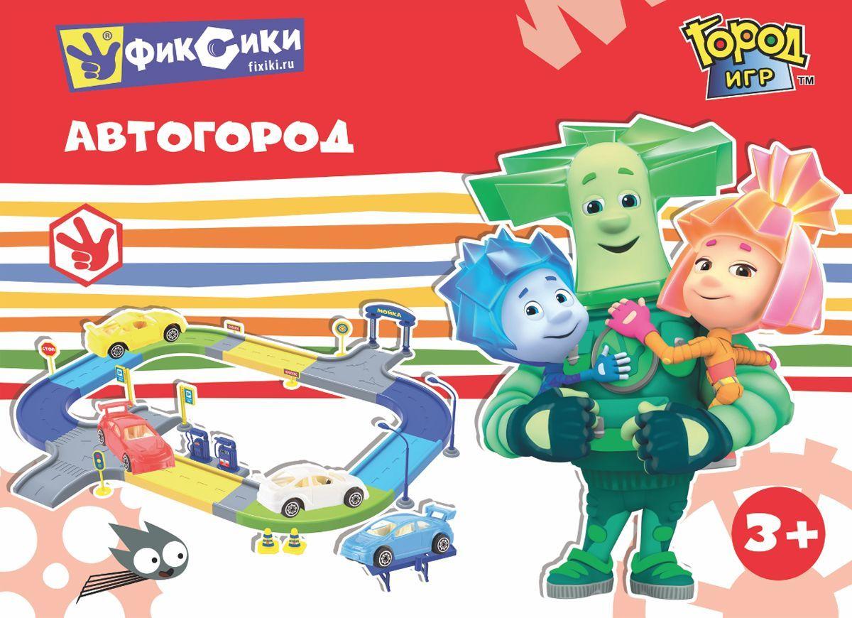 Город Игр Автогород Фиксики мы строим игрушечный город макурова т clever