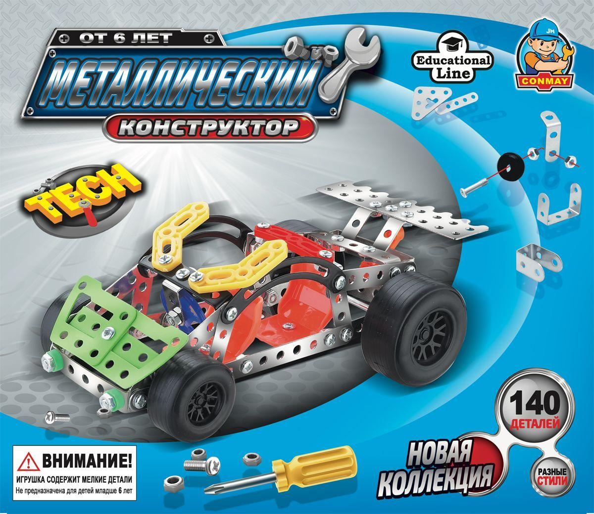 Склад уникальных товаров Конструктор S3 Машинка L