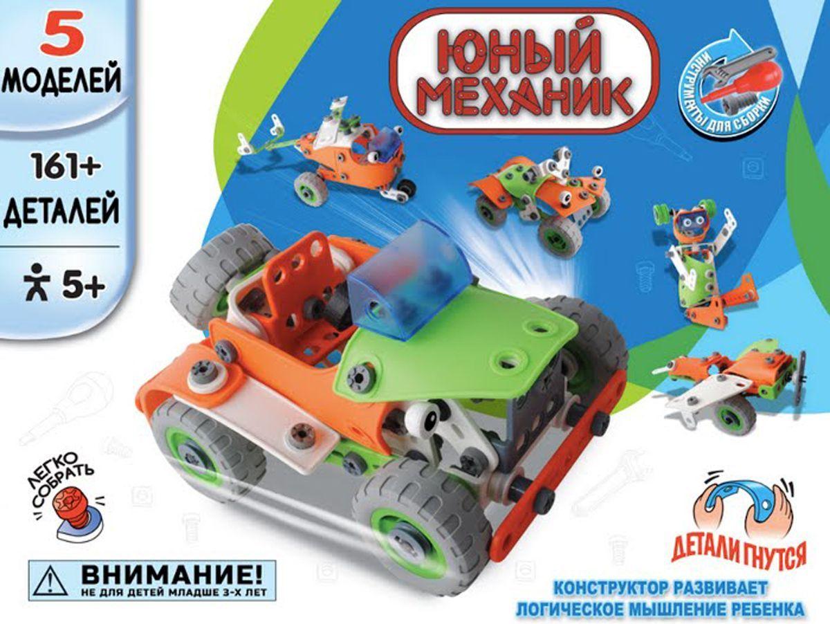 Склад уникальных товаров Конструктор Юный Механик 5 в 1 набор 2 XL
