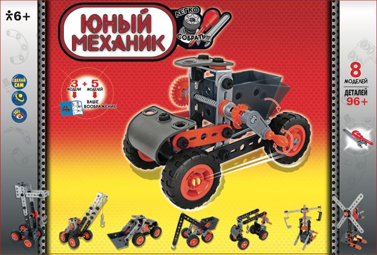 Склад уникальных товаров Конструктор Юный Механик 8в1 Стройка XXL