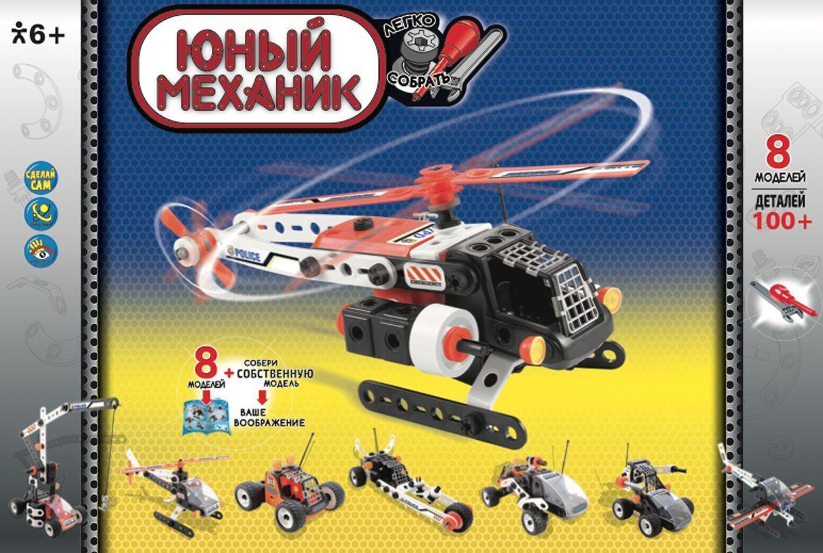 Склад уникальных товаров Конструктор Юный Механик 8в1 Транспорт XXL