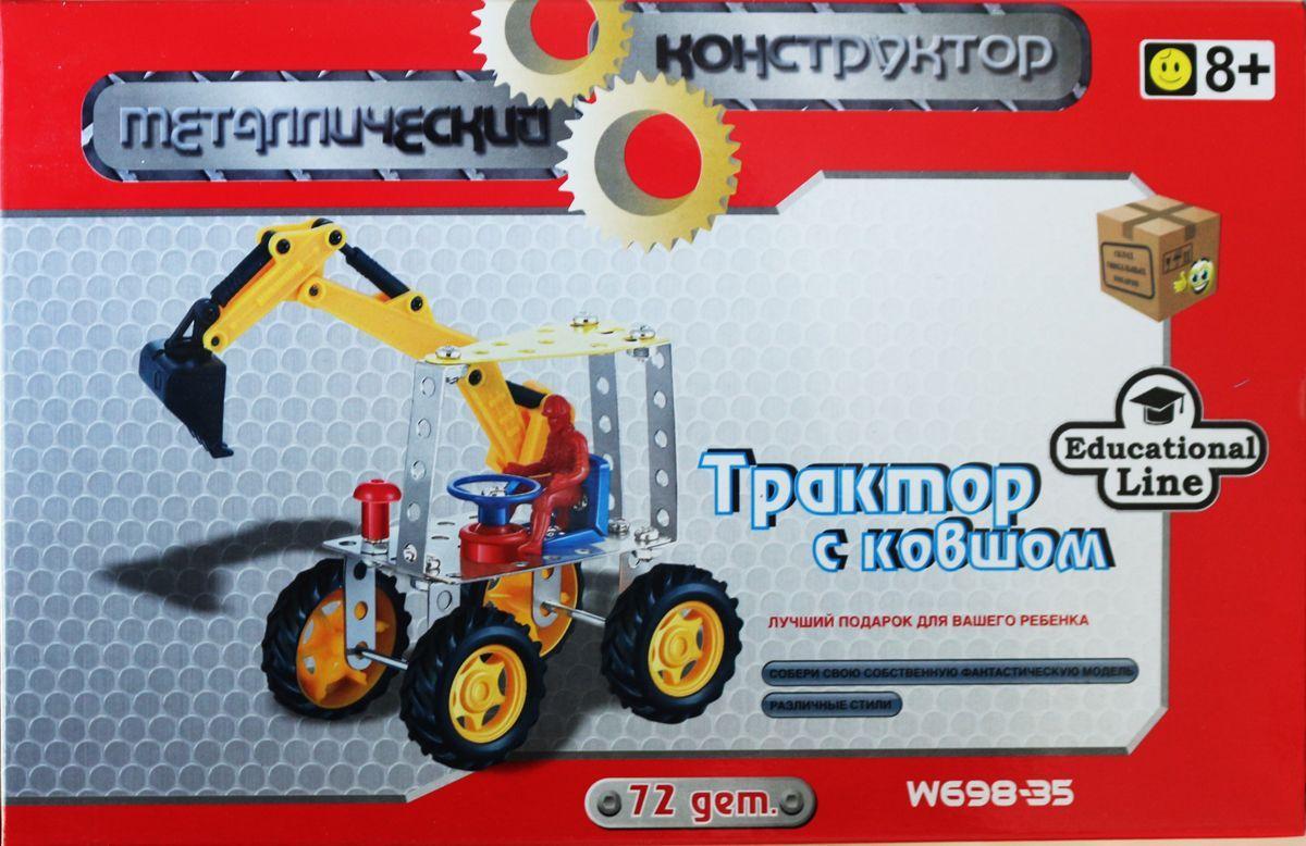 Склад уникальных товаров Конструктор Трактор с ковшом