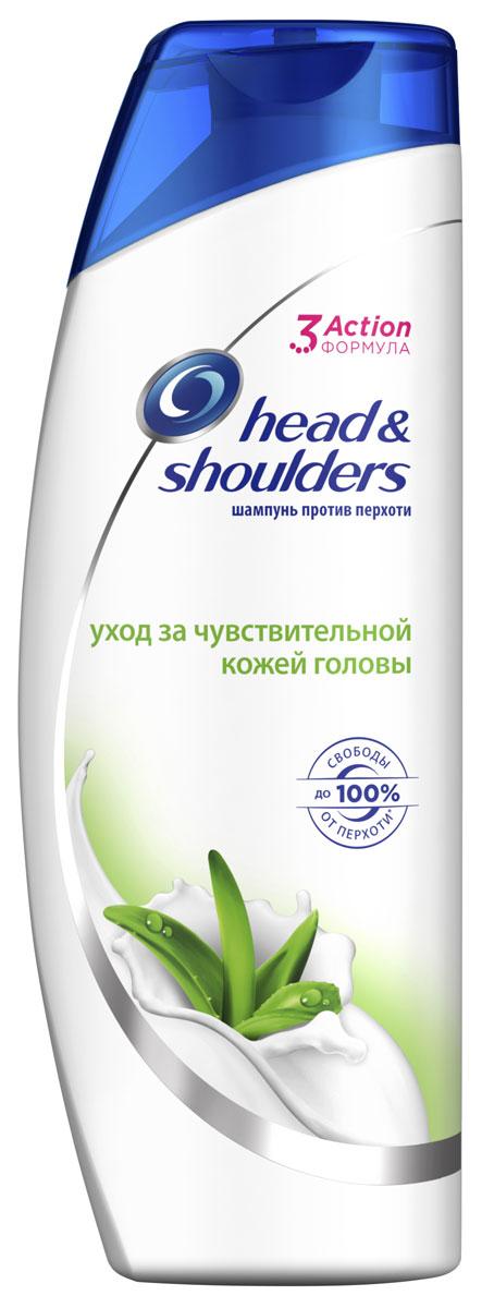 Шампунь против перхоти Head & Shoulders Уход за чувствительной кожей головы, 600 мл, Head&Shoulders