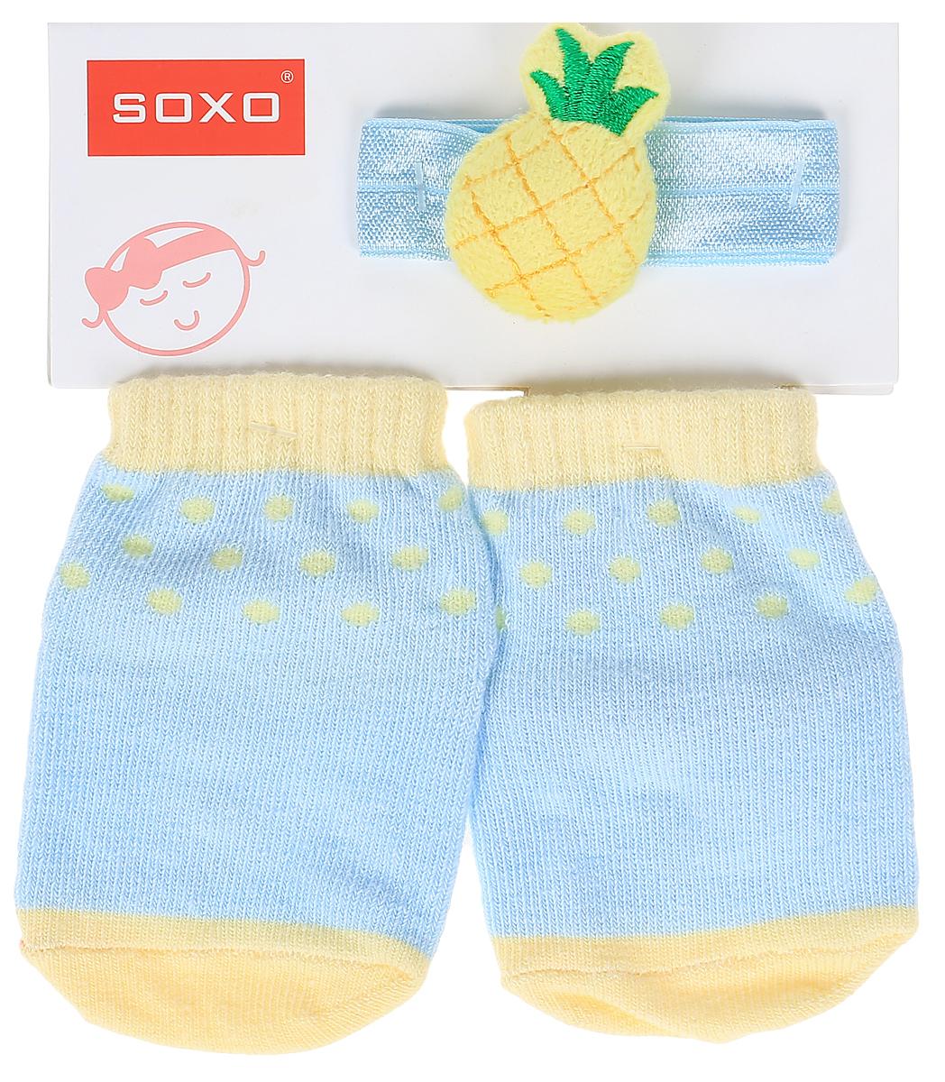 Комплект детский Soxo: носки и повязка на голову, цвет: голубой. 65014_3. Размер 16/1865014_3