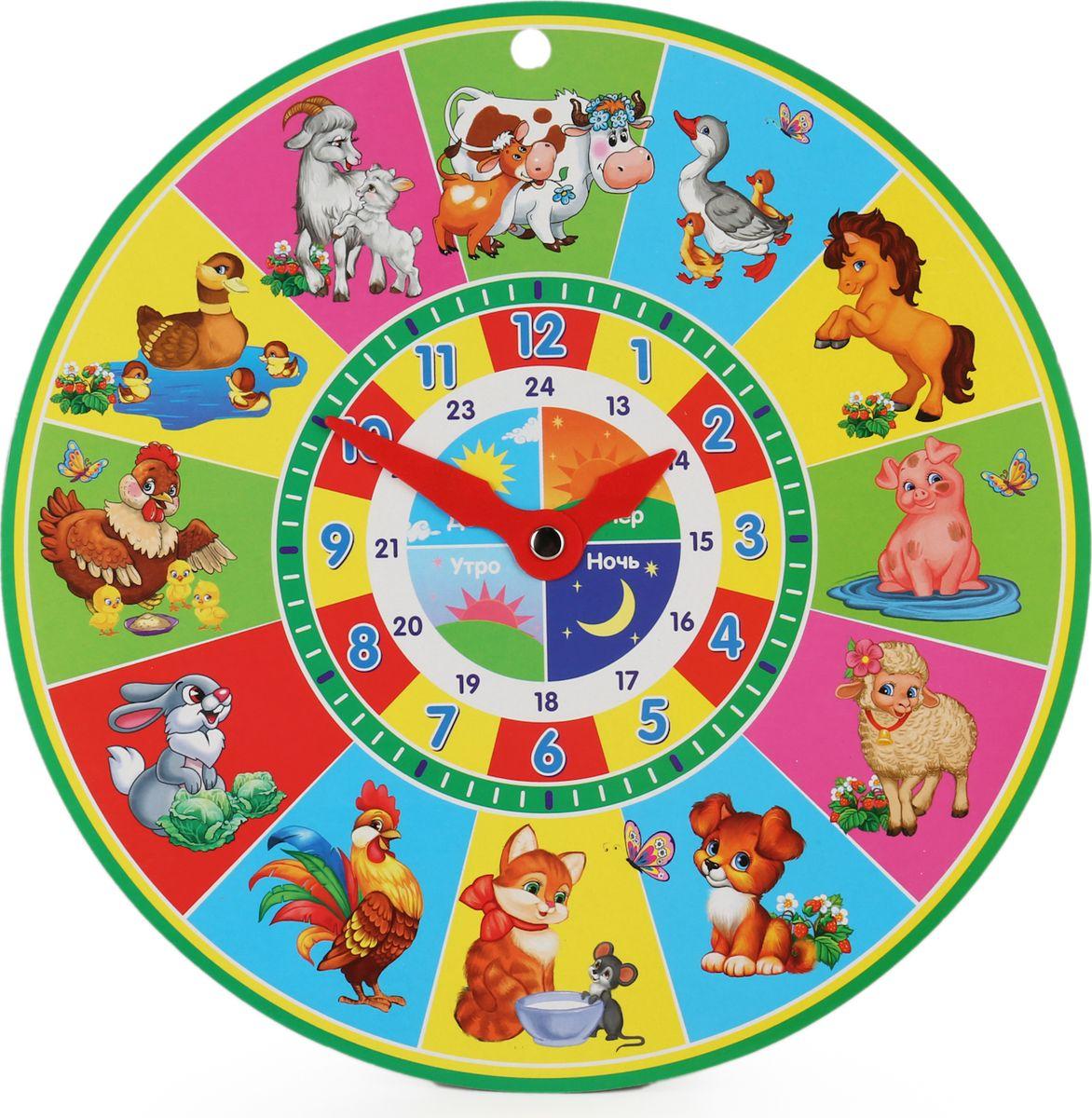 Умка Обучающие часы Домашние животные умка обучающие карточки лунтик логические цепочки