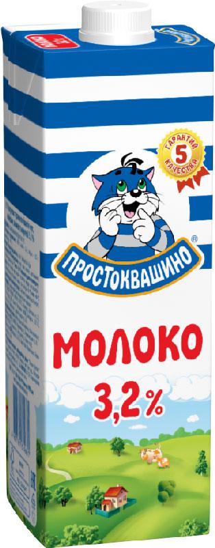 Простоквашино молоко ультрапастеризованное 3,2%, 950 мл parmalat молоко ультрапастеризованное 3 5% 0 2 л