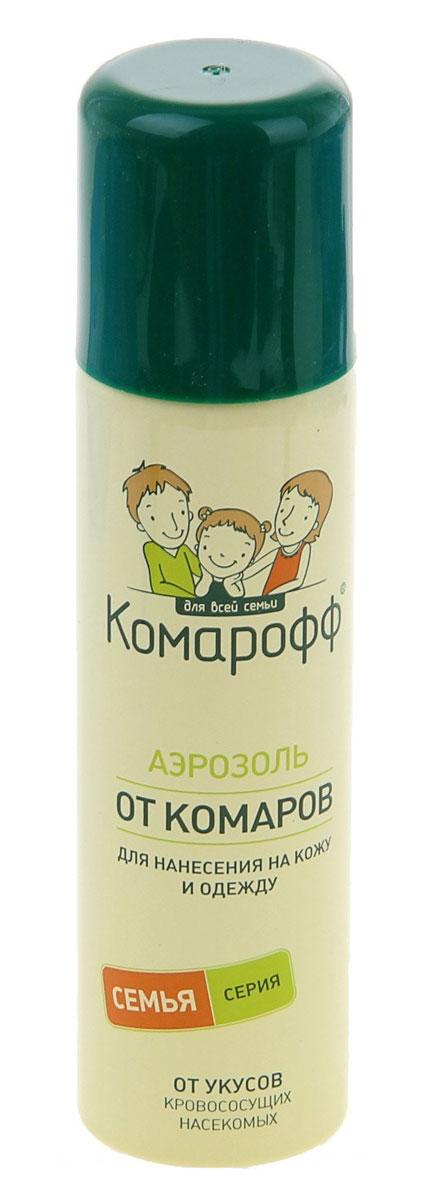 """Аэрозоль """"Комарофф"""" предназначен для эффективной защиты от укусов  кровососущих насекомых (комаров, мошек, слепней, мокрецов, москитов и блох).  Нейтрален для кожи. Обеспечивает эффективную защиту до четырех часов.  Состав: 10% N,N-диэтил-m-толумид, 10% диметилфталат, 37,85% спирт  изопропиловый, пропиленгликоль, глицерин, пропеллент углеводородный, масло  эфирное мятное.Товар сертифицирован."""