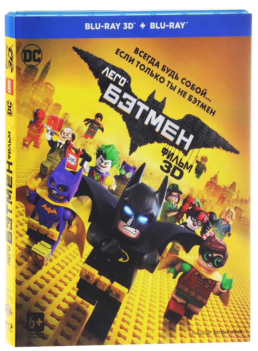 Лего Фильм: Бэтмен  3D и 2D (2 Blu-ray) сколько стоит диск лего ворлд