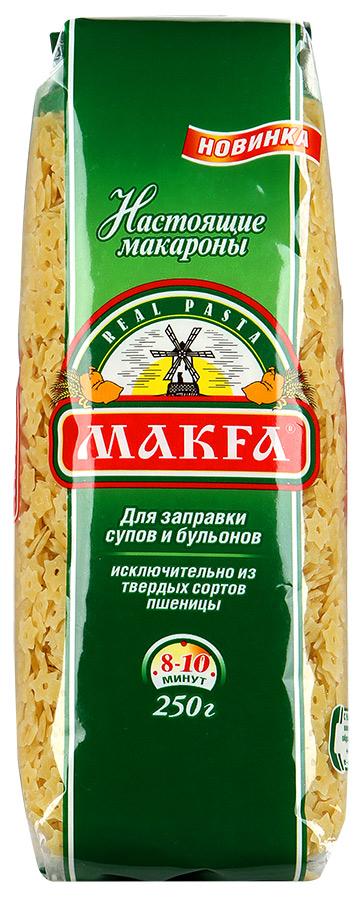 Makfa звездочки для заправки супов и бульонов, 250 г254-0Тонкая паста фигурной формы быстро сварится в бульоне или супе, в том числе и молочном. Варятся 4 минуты.