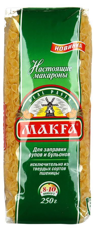 Makfa ракушечки гладкие, 250 г макаронные изделия molisana ракушки рифленые гигант 500г