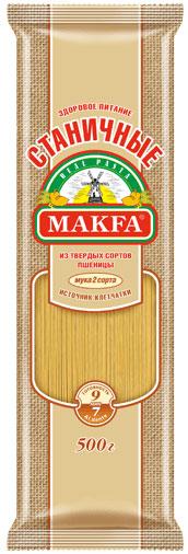 Makfa Станичная вермишель длинная, 500 г каши nestle молочная мультизлаковая каша с мёдом и кусочками абрикоса с 9 мес 220 г