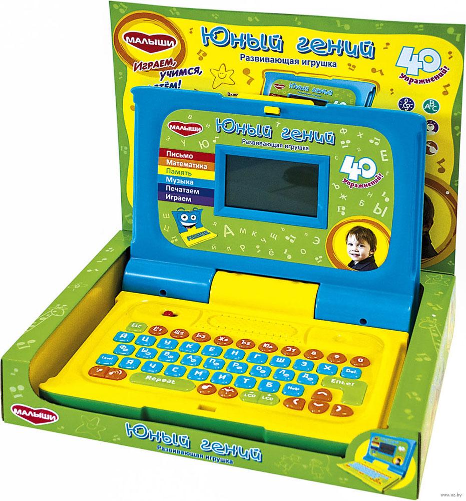 Genio Kids Электронная развивающая игрушка Юный гений