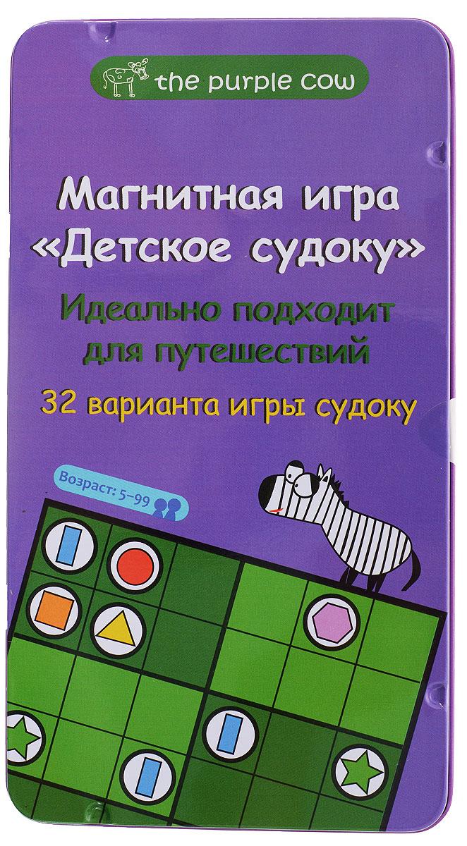 The Purple Cow Магнитная игра Детское судоку судоку для детей kodkod