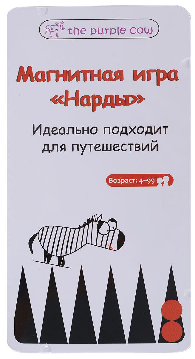 The Purple Cow Магнитная игра Нарды