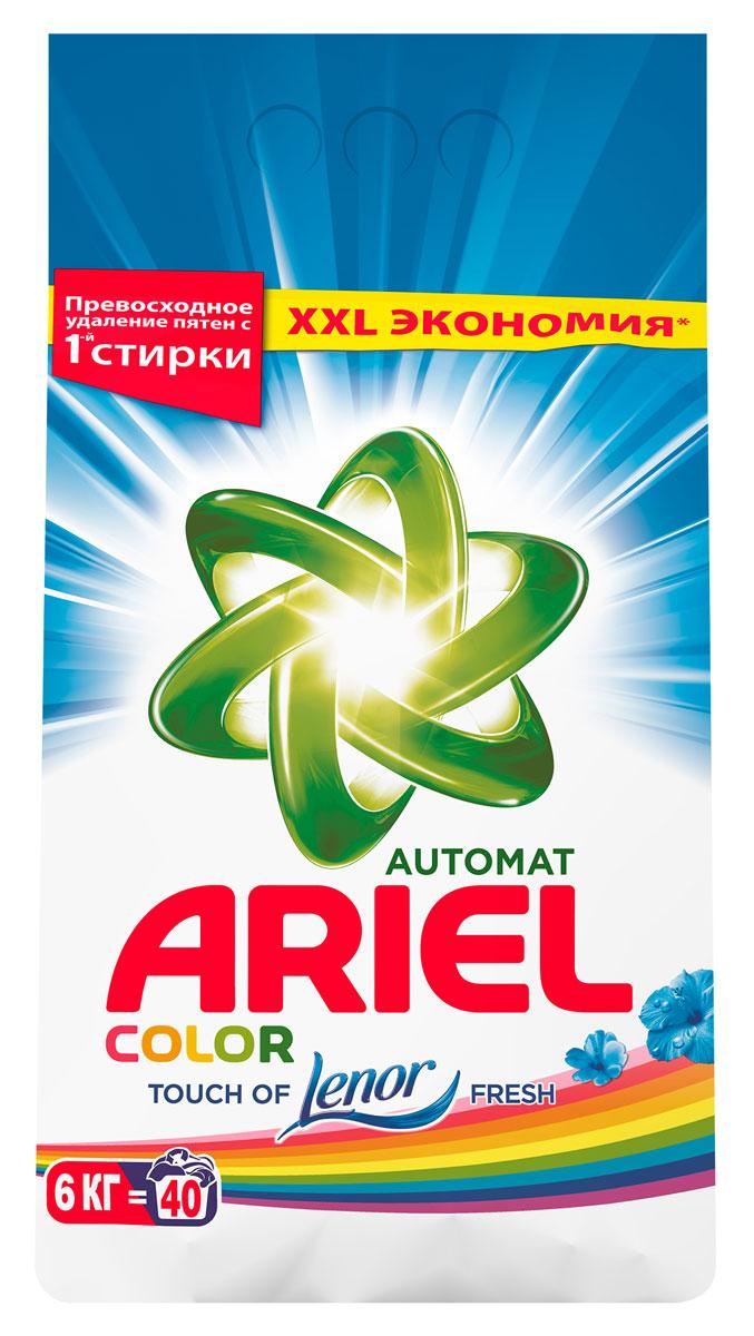 """Стиральный порошок Ariel """"Lenor fresh. Чистота Deluxe Color"""" содержит экстра эффект кондиционера Lenor, и предназначен для стирки в стиральных машинах любого типа. Он эффективно отстирывает различные пятна. Порошок содержит особые ингредиенты, которые помогают сохранить цвета ткани во время стирки.  Deluxe - это высший уровень качества. """"Ariel"""" обеспечивает этот уровень качества в стирке: формула Ariel Deluxe проникает глубоко в волокна ткани, чтобы помочь вам удалить пятна. Стиральный порошок Ariel """"Lenor Effect"""" подарит вашей одежде безупречную чистоту, свежесть и мягкость. Порошок Ariel """"Lenor fresh. Чистота Deluxe Color"""" рекомендован ведущими производителями стиральных машин для безупречных результатов стирки и защиты стиральной машины от известкового налета и накипи.   Характеристики:Вес: 6 кг. Производитель: Россия. Товар сертифицирован. УВАЖАЕМЫЕ КЛИЕНТЫ! Обращаем ваше внимание на ассортимент в дизайне упаковки товара. Поставка осуществляется в зависимости от наличия на складе."""
