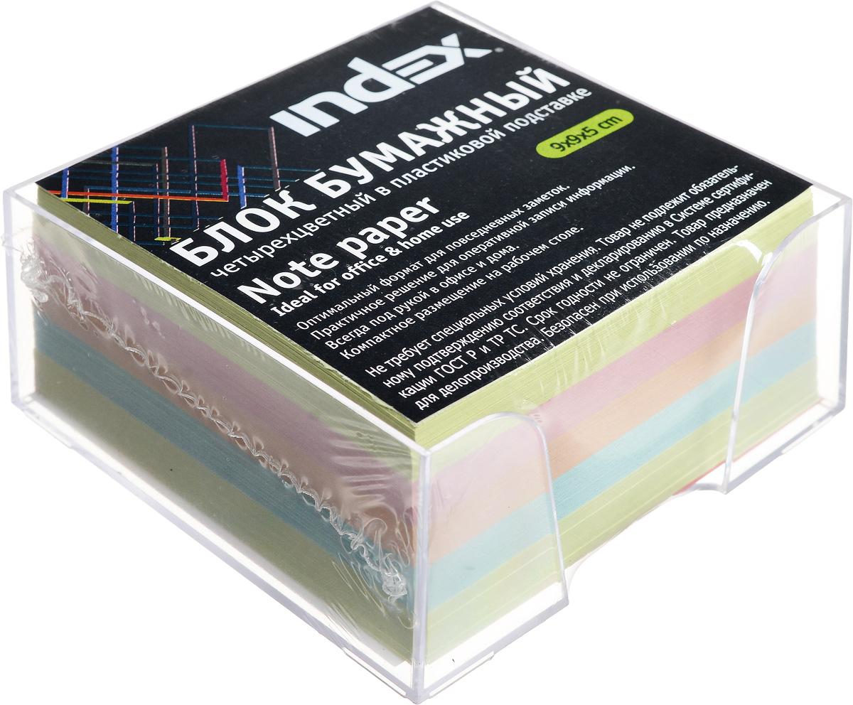 Index Блок бумажный четырехцветный в подставке 9 х 9 см олег ольхов рыба морепродукты на вашем столе
