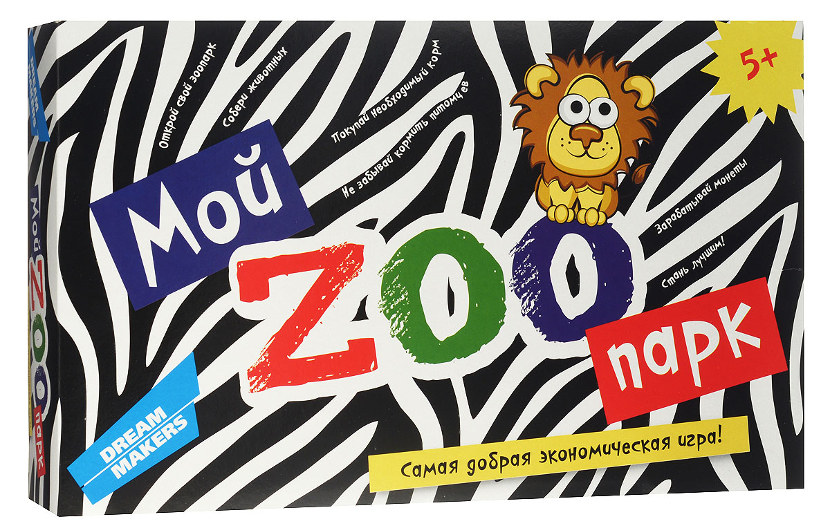 Dream Makers Обучающая игра Мой зоопарк