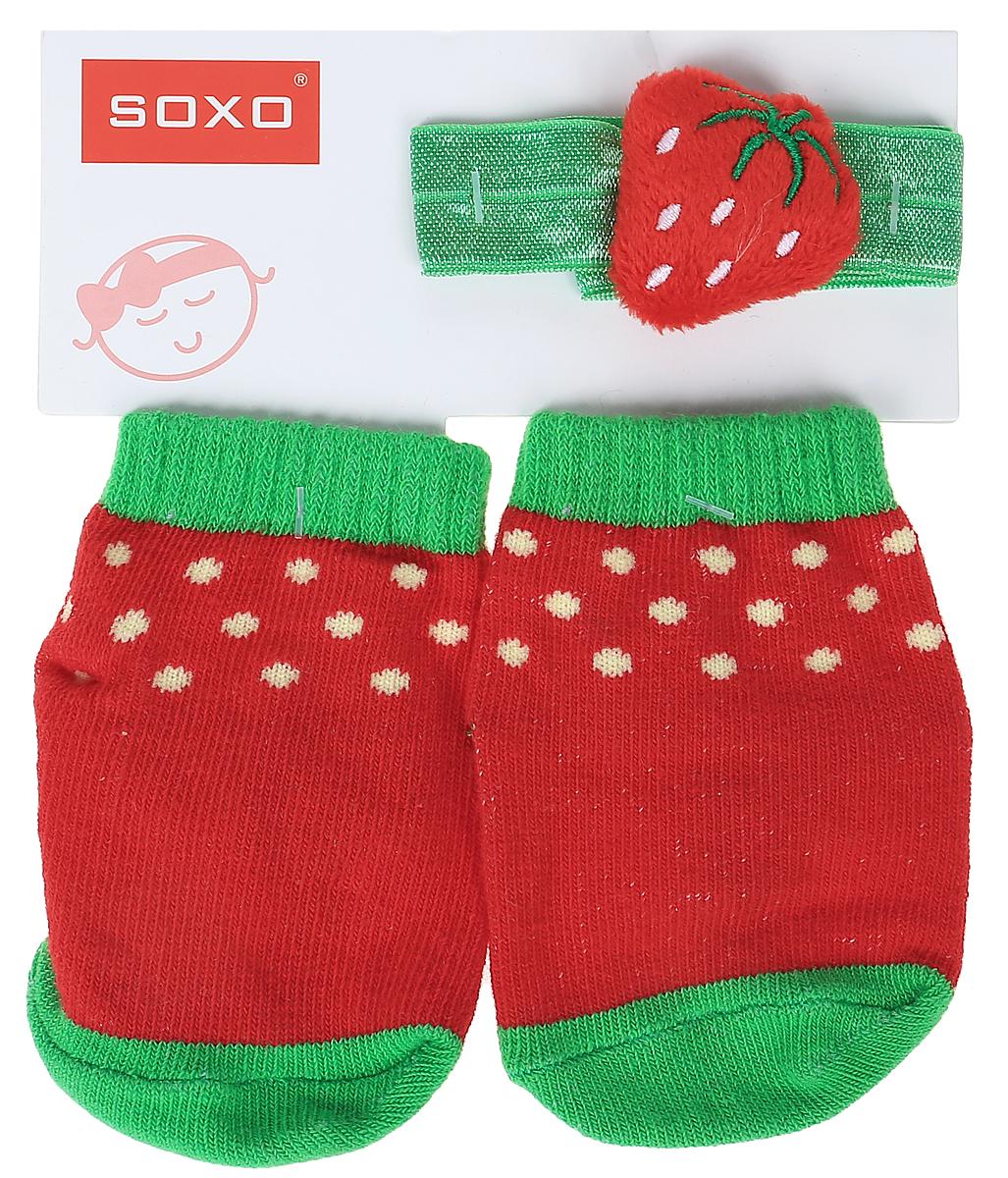 Комплект для девочек Soxo: носки и повязка на голову, цвет: красный. 65014_5. Размер 16/1865014_5