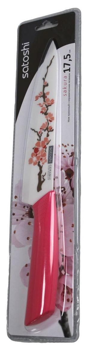 Нож керамический Satoshi Сакура, 17,5 см803129Керамический кухонный нож Satoshi Сакура с удобной рукояткой. Имеет прочное и острое лезвие из диоксида циркония. Подходит для работы со всеми видами продуктов.