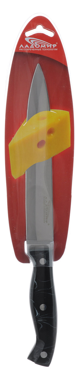 """Нож для нарезки """"Ладомир"""" выполнен из высокоуглеродистой кованой нержавеющей стали. Очень удобная и эргономичная рукоятка, изготовленная из смолы и стали, не позволит выскользнуть ножу из вашей руки.Нож предназначен для нарезки твердых и мягких продуктов: овощи, фрукты, сыр, мясо. Такой нож займет достойное место среди аксессуаров на вашей кухне. Особенности ножа """"Ладомир"""": - материал лезвия - высокоуглеродистая кованая нержавеющая сталь соответствует ГОСТ 1050-88; - твердость по Роквеллу - HRC 58; - оптимальный угол заточки (23°) - в 2,7 раза увеличивает износостойкость лезвия. Характеристики:Материал: сталь, смола. Общая длина ножа: 32,5 см. Длина лезвия: 20 см. Производитель: Китай. Артикул: С4ССК20."""