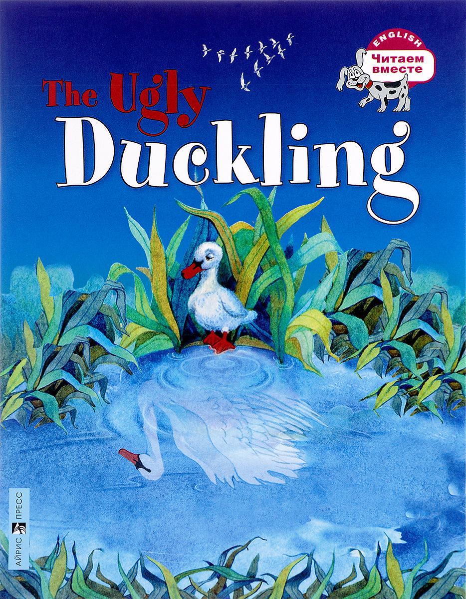 The Ugly Duckling / Гадкий утенок duckling ugly
