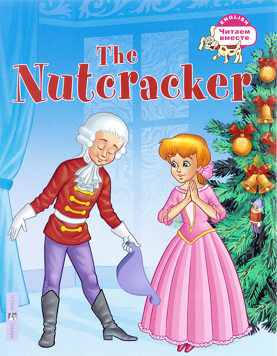 The Nutcracker / Щелкунчик балет щелкунчик