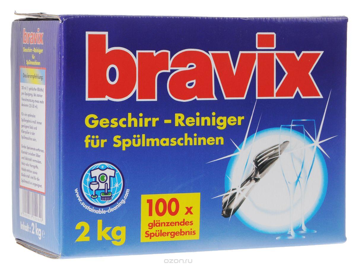 Порошок моющий Bravix для посудомоечных машин, 2 кг средство для мытья посуды в посудомоечных машинах somat с сода эффектом 2 5 кг